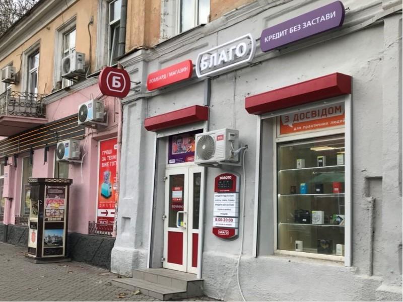В Одесі почав працювати новий кредитний офіс