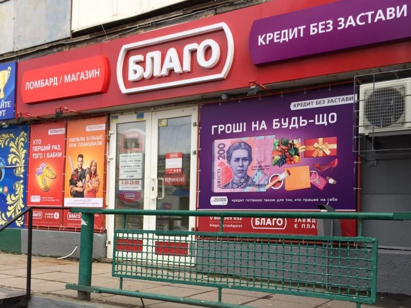 Больше офисов в Хмельницком и Запорожье: открыты новые отделения