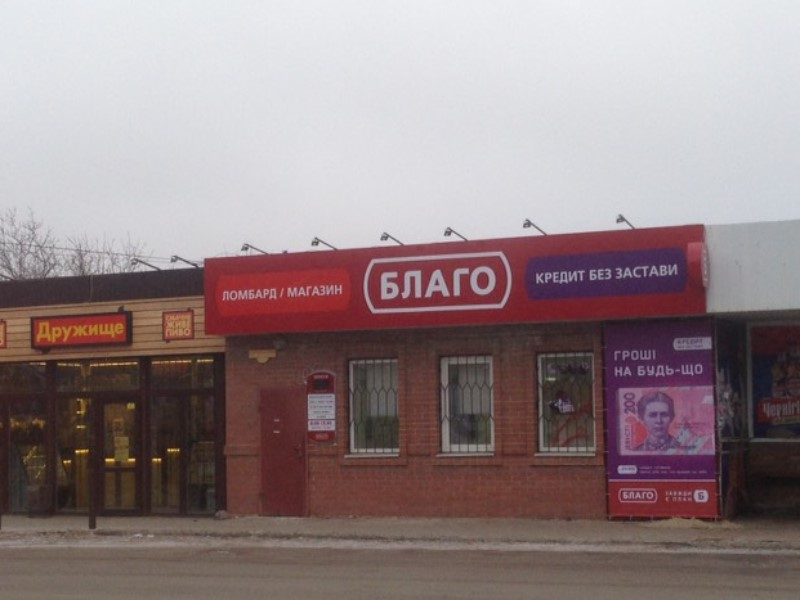 Відкрито нове представництво в Краматорську