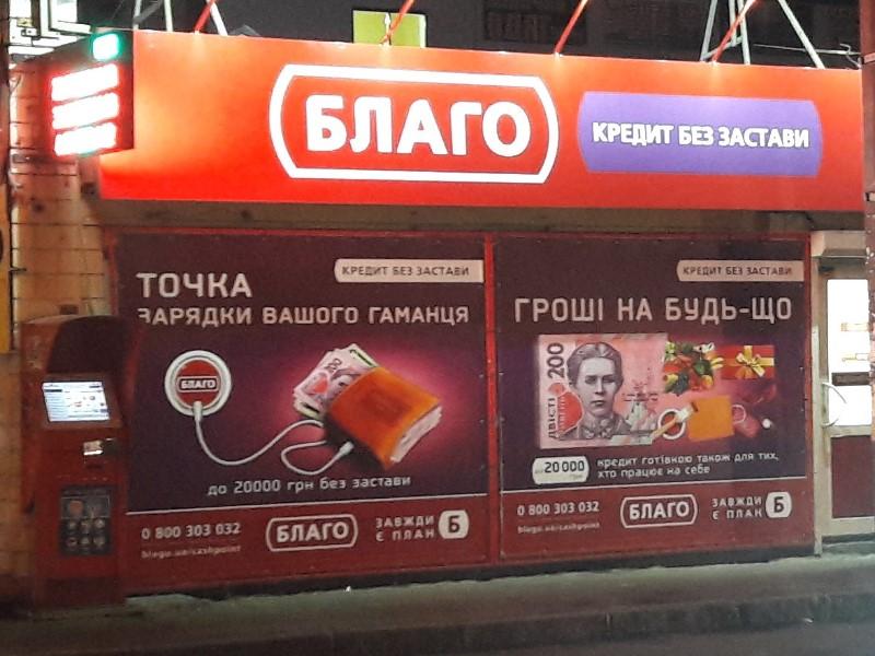Ще одне представництво відкрито в Києві