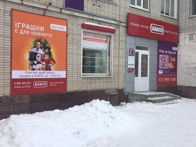 Наша сеть в Сумской области пополнилась двумя новыми городами